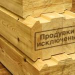 Дома из профилированного бруса в Иркутске