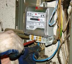 Установка счётчика электроэнергии