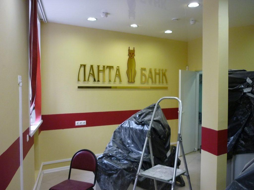 косметический ремонт в Иркутске